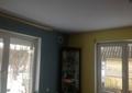 Фото Натяжной потолок в кабинете