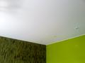 Фото Потолок с точечными светильниками